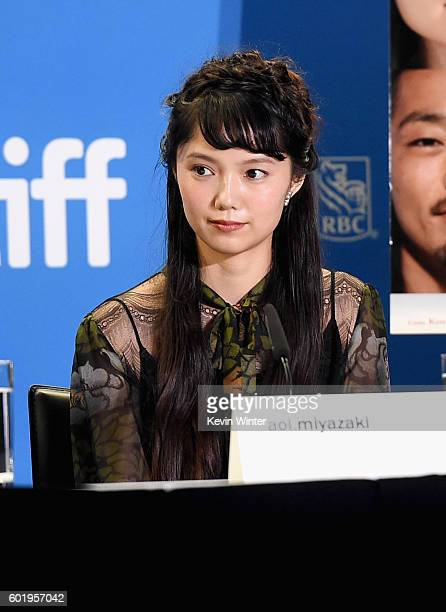 Actress Aoi Miyazaki speaks onstage at the 'Rage' press conference during the 2016 Toronto International Film Festival at TIFF Bell Lightbox on...