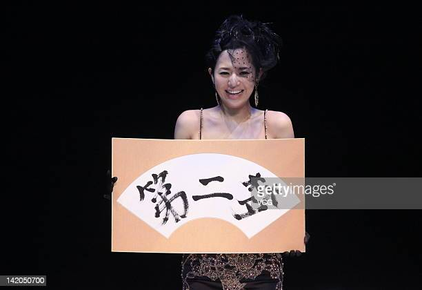 Actress Aoi Sora attends her mini movie The Second Dream press conference at 751DPARK on March 28 2012 in Beijing China