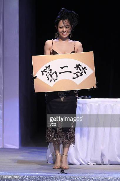 Actress Aoi Sora attends her mini movie 'The Second Dream' press conference at 751DPARK on March 28 2012 in Beijing China