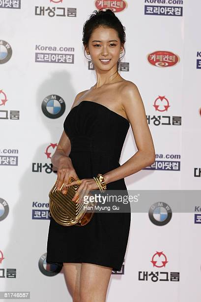 Actress Ara attends the 45th Daejong Film Awards at the Coex Convention Hall on June 27 2008 in Seoul South Korea