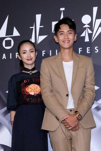 TWN: 'A Choo' Taipei Premiere