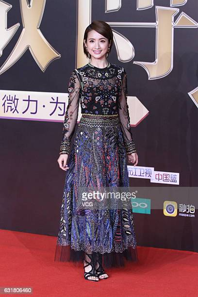Actress Ariel Lin arrives at red carpet of 2016 Weibo Awards Ceremony on January 16 2017 in Beijing China