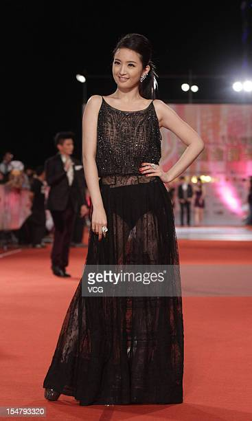 Actress Ariel Lin arrives at red carpet of the 47th Golden Bell Awards at the National Sun Yatsen Memorial Hall on October 26 2012 in Taipei Taiwan