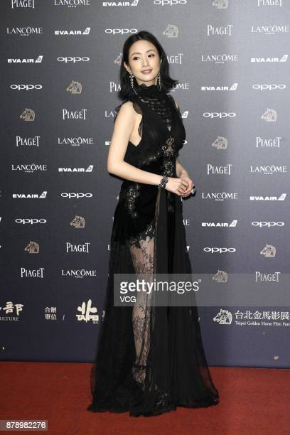 Actress Ariel Lin arrives at the red carpet of the 54th Golden Horse Awards Ceremony on November 25 2017 in Taipei Taiwan of China