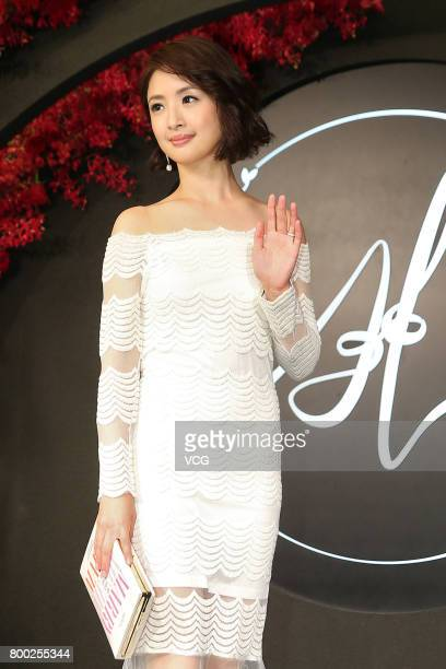 Actress Ariel Lin arrives at the red carpet of the banquet held by Macau businessman Levo Chan and actress Ady An on June 23 2017 in Taipei Taiwan of...