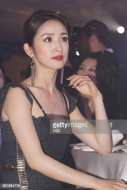 Actress Ariel Lin attends 2018 Hyfashion Digital Fashion Festival on April 26 2018 in Shanghai China