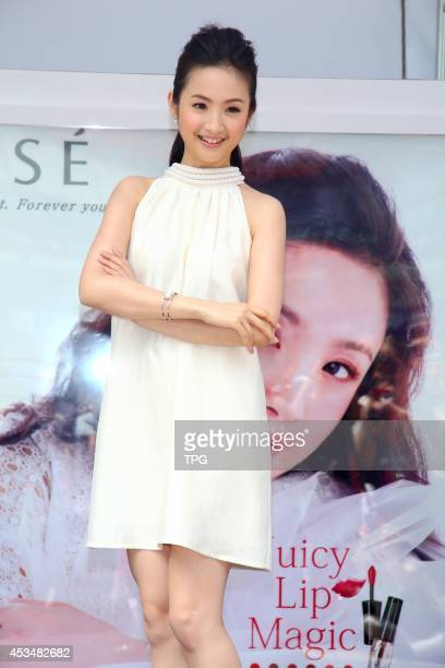 Actress Ariel Lin attends a commercial activity of KOSE on Saturday August 92014 in TaipeiChina