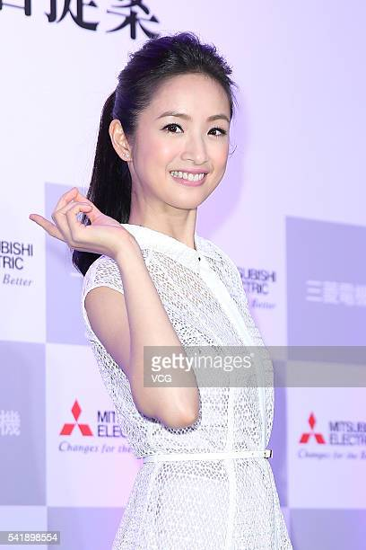 Actress Ariel Lin attends a commercial event on June 20 2016 in Taipei Taiwan of China