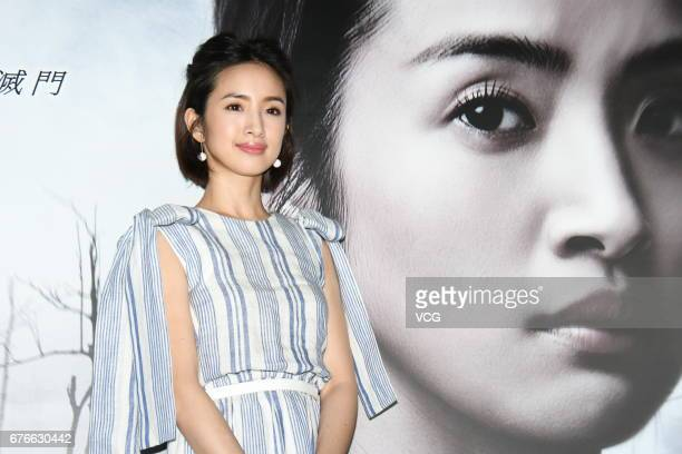 Actress Ariel Lin attends a press conference of director Ricky Park Yuhwan's film 'The Mysterious Family' on May 1 2017 in Taipei Taiwan of China