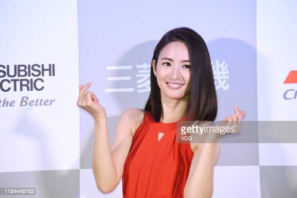 Actress Ariel Lin attends Mitsubishi Electric promotional event on March 8 2019 in Taipei Taiwan of China