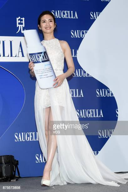 Actress Ariel Lin attends the commercial event of cosmetics brand Saugella on November 17 2017 in Taipei Taiwan of China