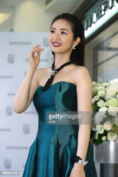 Actress Ariel Lin attends the opening ceremony of Boucheron store on June 27 2018 in Taipei Taiwan of China