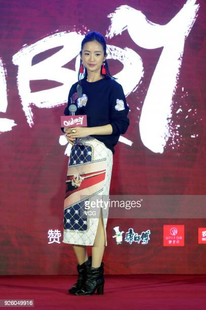 Actress Ariel Lin attends the press conference of TV series 'Old Boy' on March 1 2018 in Shanghai China