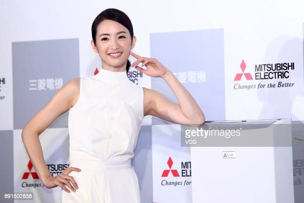 Actress Ariel Lin attends the promotional event for Mitsubishi on December 13 2017 in Taipei Taiwan of China