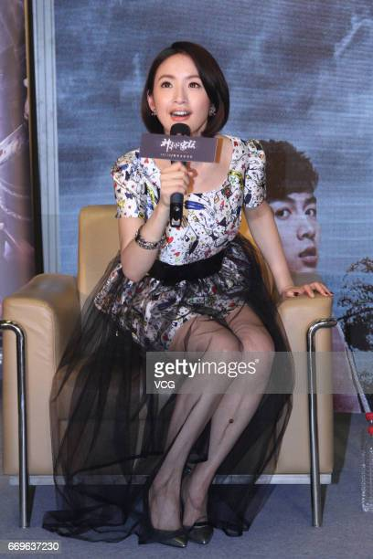 Actress Ariel Lin attends the symposium of film 'the Mysterious Family' on April 17 2017 in Beijing China