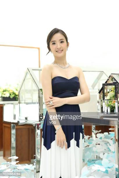 Actress Ariel Lin attends Tiffany Co event on August 24 2018 in Taipei Taiwan of China