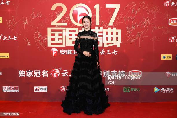 Actress Ariel Lin poses on the red carpet of 2017 Domestic TV series Ceremony held by Anhui TV on December 16 2017 in Beijing China