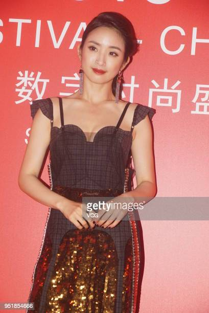Actress Ariel Lin poses on the red carpet of 2018 Hyfashion Digital Fashion Festival on April 26 2018 in Shanghai China