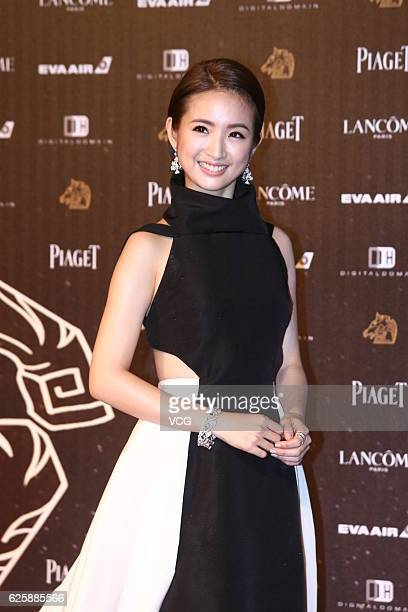 Actress Ariel Lin poses on the red carpet of Taipei Golden Horse Film Festival 2016 on November 26 2016 in Taipei Taiwan of China