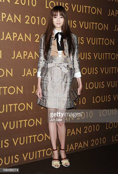 Actress Arisa Mizuki attends the Louis Vuitton Leather and Craftsmanship event at Tabloid on October 14 2010 in Tokyo Japan
