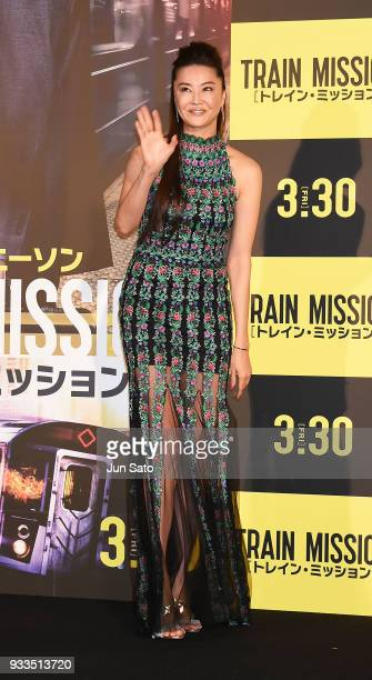 Actress Arisa Mizuki attends the premier event for 'The Commuter' at Toho Cinema Roppongi Hills on March 18 2018 in Tokyo Japan