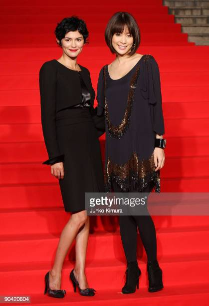 Actress Audrey Tautou and Kyoko Uchida attend the 'Coco Avant Chanel' Japan Premiere at Roppongi Hills on September 7 2009 in Tokyo Japan The film...