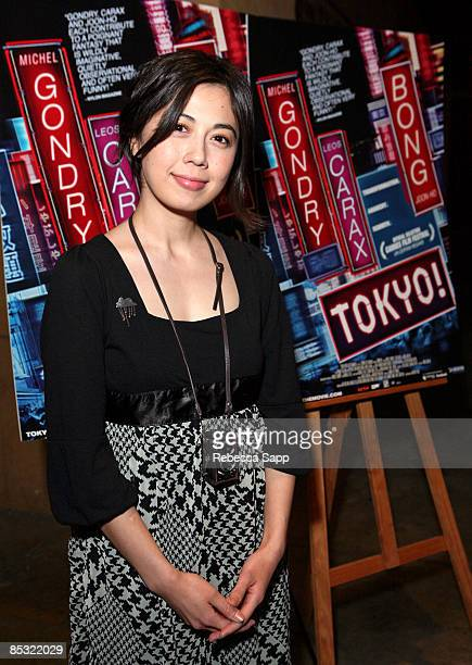 Actress Ayako Fujitanti attends American Cinematheque's private screening of TOKYO at The Egyptian Theatre on March 9 2009 in Los Angeles California