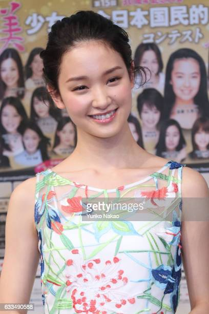 Actress Ayame Goriki attends the press conference for the 15th National Pretty Young Girl Contest on February 2 2017 in Tokyo Japan The Oscar...