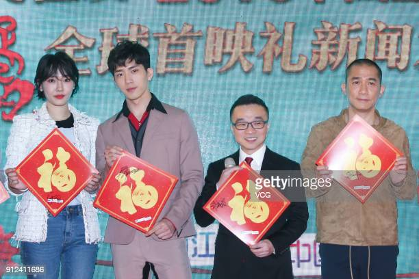Actress Bai Baihe actor Jing Boran director Raman Hui and actor Tony Leung ChiuWai attend the premiere of film 'Monster Hunt 2' on January 30 2018 in...