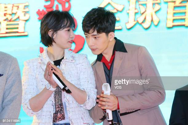 Actress Bai Baihe and actor Jing Boran attend the premiere of film 'Monster Hunt 2' on January 30 2018 in Beijing China