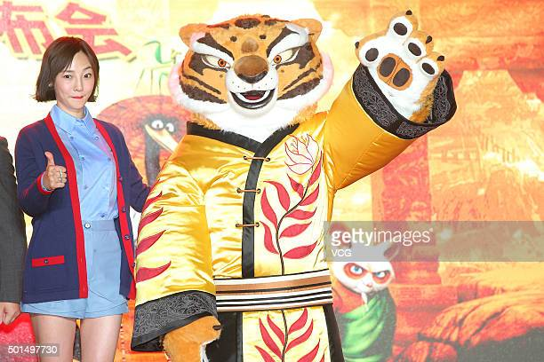 Kung Fu Panda 3 Beijing Press Conference Pictures And Photos Getty
