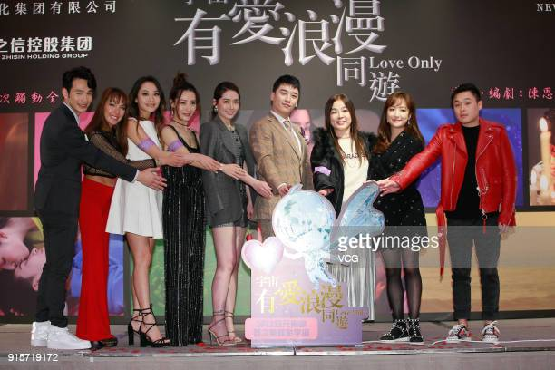 Actress Bea Hayden Kuo and singer Seungri of South Korean boy band Bigbang attend the press conference of film 'Love Only' on February 8 2018 in Hong...