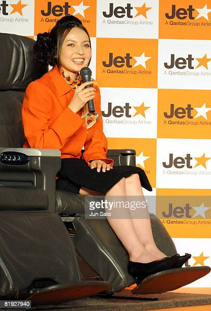 Actress Becky attends Jetstar's press conference of a new fare campaign to Australia at the Westin Hotel Tokyo on July 14 2008 in Tokyo Japan