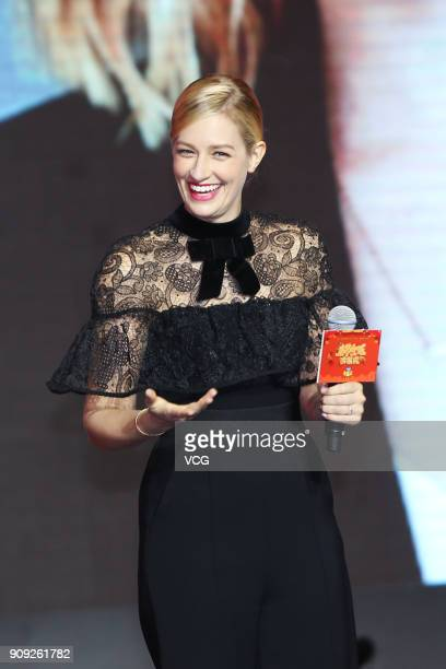 Actress Beth Behrs attends 'Boonie Bears The Big Shrink' press conference on January 23 2018 in Beijing China