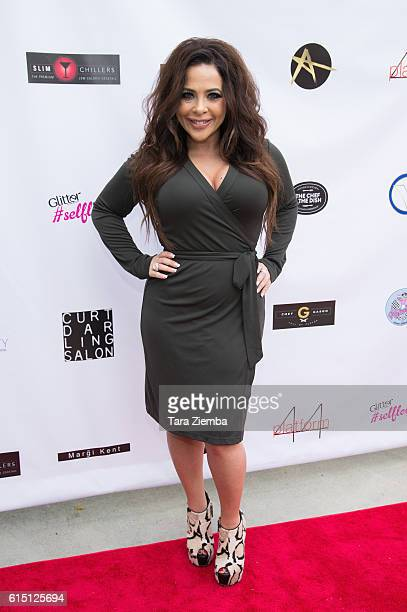 Actress Brooke Lewis attends Breaking The Chains Foundation and Glitter Magazines first annual fall reception on October 16 2016 in Los Angeles...