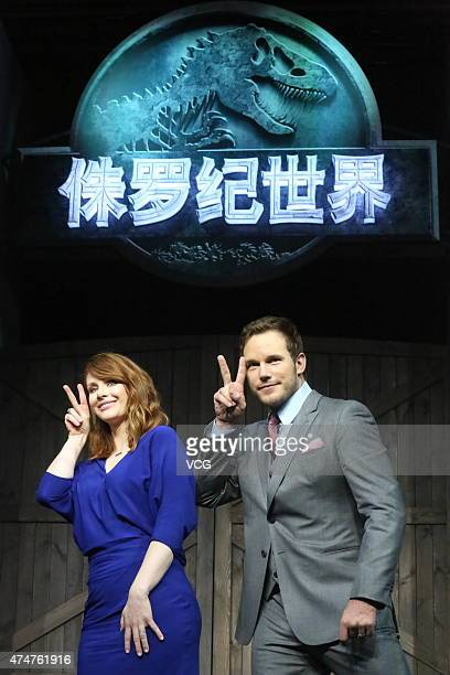 Actress Bryce Dallas Howard and actor Chris Pratt attend Jurassic World press conference at Yintai Centre on May 26 2015 in Beijing China