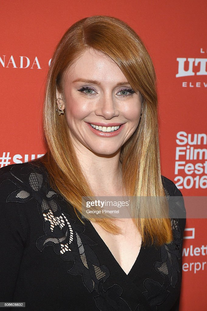 """""""Southside With You"""" Premiere - Red Carpet - 2016 Sundance Film Festival"""
