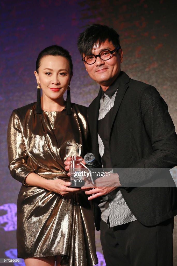 Stars Highlight Hong Kong Film Directors' Guild Award Ceremony