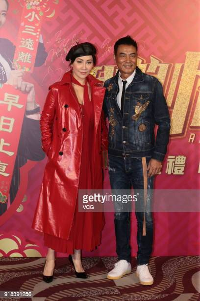 Actress Carina Lau and actor Simon Yam attend 'A Beautiful Moment' premiere on February 14 2018 in Hong Kong Hong Kong