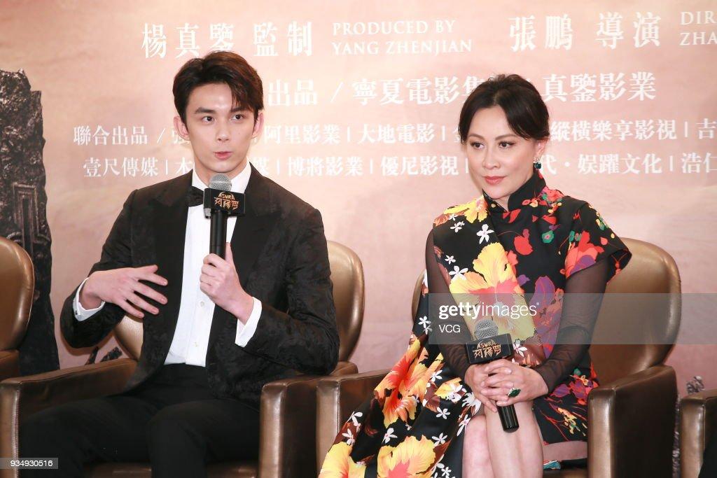 'Asura' Hong Kong Press Conference