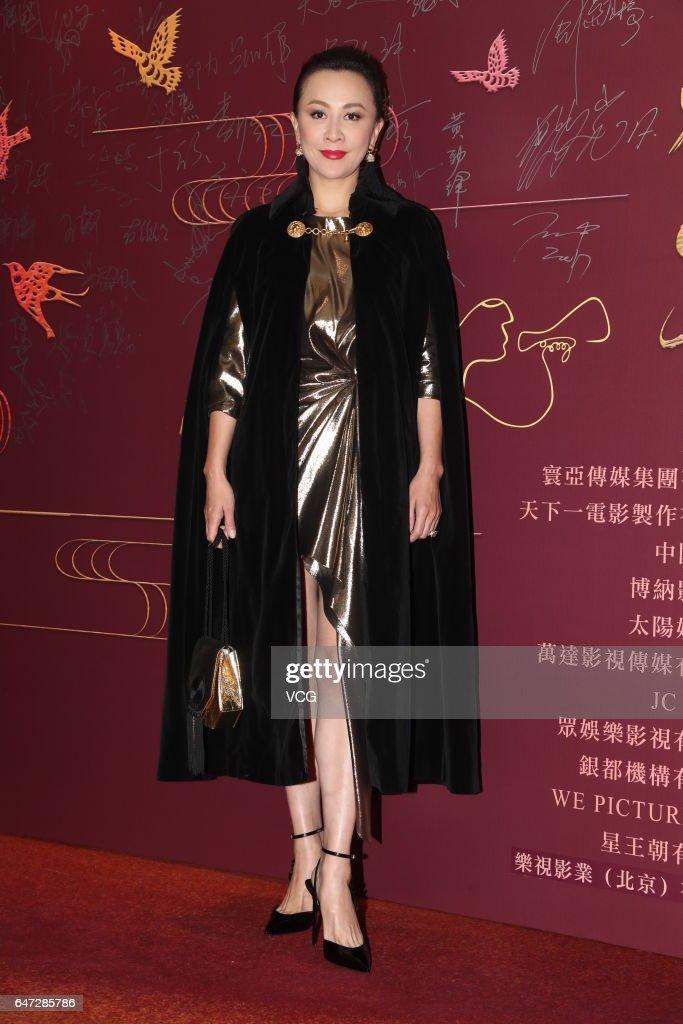 Hong Kong Film Directors' Guild Award - Red Carpet
