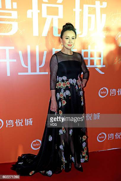 Actress Carina Lau attends a commercial activity on September 10 2016 in Xiamen Fujian Province of China