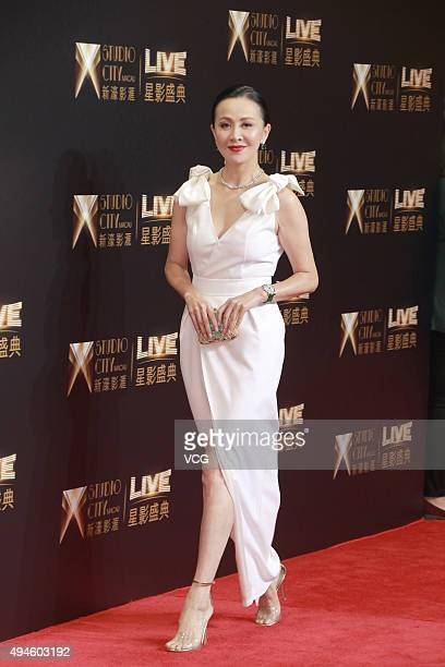 Actress Carina Lau attends an opening ceremony of Studio City Macau on October 27 2015 in Macau China