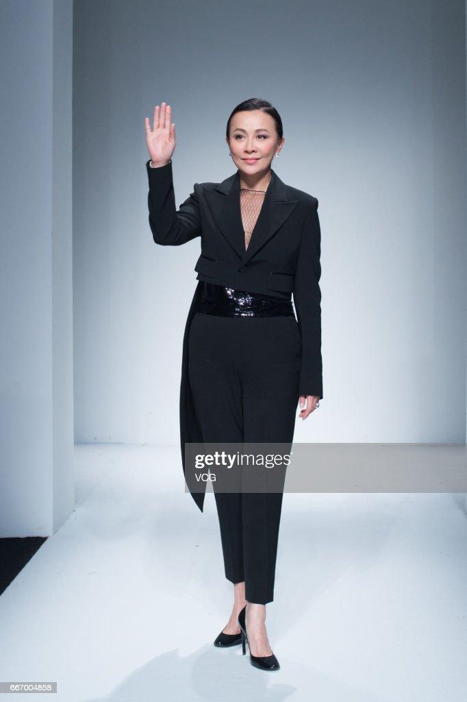 Shanghai Fashion Week A/W 2017 - ANIRAC Collection