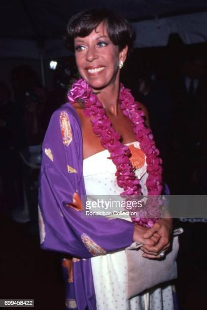 Actress Carol Burnett attends an event in September 1980 in Los Angeles California