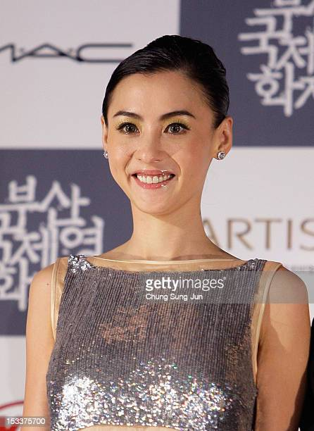 Actress Cecilia Cheung arrives for the opening ceremony of the 17th Busan International Film Festival at the Busan Cinema Center on October 4 2012 in...