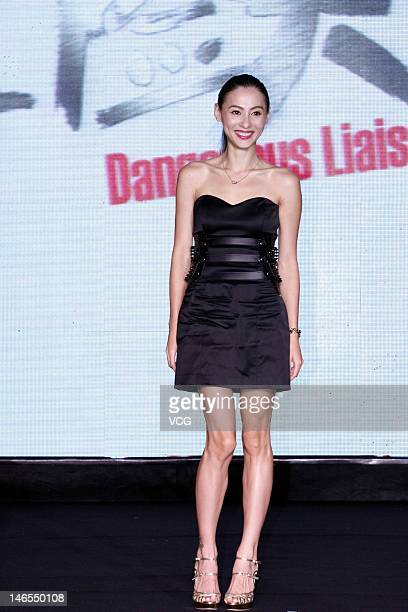 Actress Cecilia Cheung attends Dangrous Liaisons press conference during the 15th Shanghai International Film Festival at Hilton Hotel on June 17...