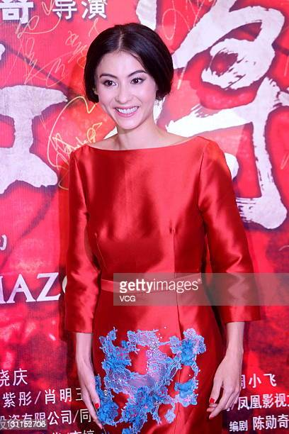 """Actress Cecilia Cheung attends """"Legendary Amazons"""" Beijing premiere at Pangu 7 Star Hotel on November 1, 2011 in Beijing, China."""