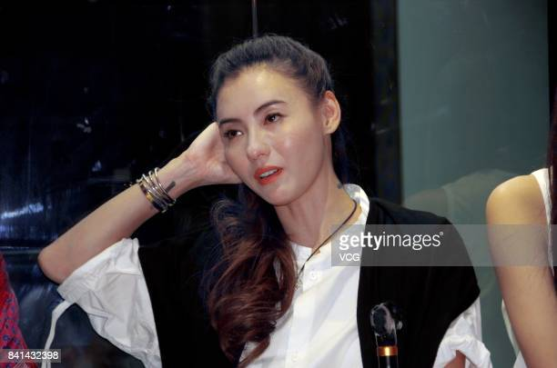 Actress Cecilia Cheung attends the opening ceremony of Y's store on August 31 2017 in Wuhan Hubei Province of China