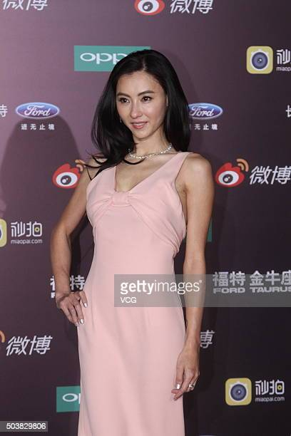 Actress Cecilia Cheung attends the Sina Weibo Award Ceremony at China World Trade Center Tower III on January 7 2016 in Beijing China